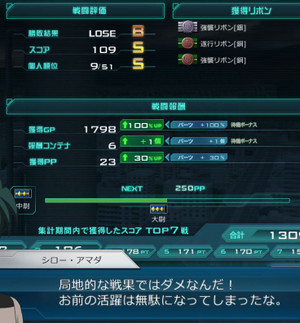 Ss_20130324_shokaku
