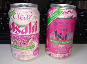 Haru_beer2017